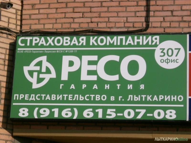 ВСК Краснодар Страховые компании Краснодара