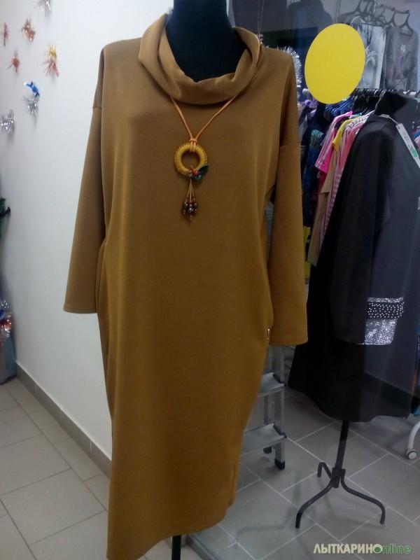Элегант Одежда Женская Доставка