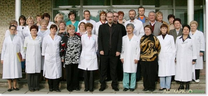 77 поликлиника рыбацкое центр здоровья